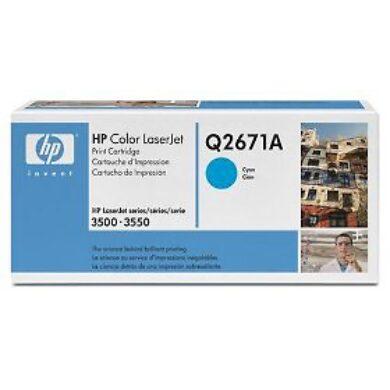 HP Q2671A (309A) - originální - Cyan na 4000 stran(011-01061)