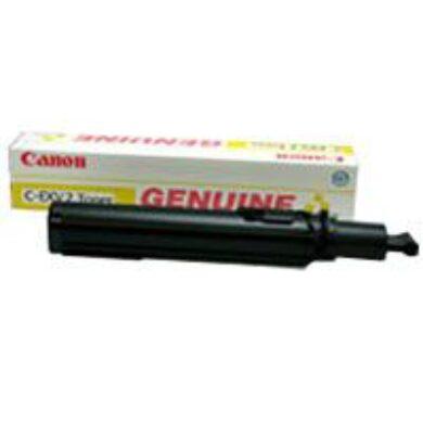 Canon C-EXV2 Ye - originální - Yellow(022-01913)