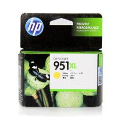 HP CN048A (951XL) - originální - Yellow velkoobjemová na 1500 stran