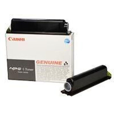 Canon NPG-1 - originální - Černá(022-00030)