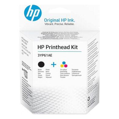 HP 3YP61AE (GT52) sada tiskových hlav pro GT5810/GT5820/ST515/ST615(031-04864)